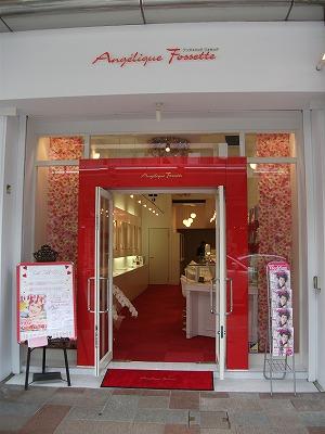 店舗内装 静岡 ファサード 宝石店 物販店